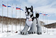 Inflatable pneumatic figure of husky sled dog - symbol of traditional Kamchatka Sled Dog Race Beringia. KAMCHATKA PENINSULA, RUSSIA - MARCH 1, 2018: 10-meter royalty free stock image