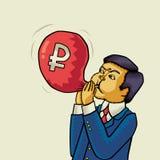 Inflation russe Inflation de rouble russe Illustration de vecteur Photos stock