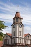 Info Centre, Rotorua Stock Image
