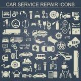 套汽车修理创造的您自己的infogr服务元素 免版税库存照片