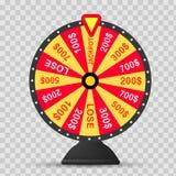 infographic的运气或的时运五颜六色的轮子  向量例证