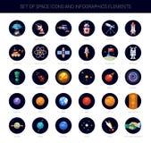 Σύνολο διαστημικών εικονιδίων και στοιχείων infographics Στοκ φωτογραφία με δικαίωμα ελεύθερης χρήσης