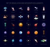 Σύνολο διαστημικών εικονιδίων και στοιχείων infographics Στοκ Εικόνες