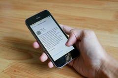 Informação da atualização de software do IOS 11 Fotografia de Stock Royalty Free