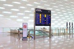 Información de la salida del vuelo Fotografía de archivo libre de regalías