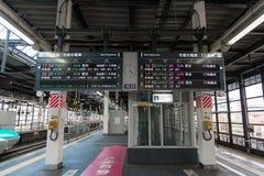 Informaci deska Szybkościowi pociągi w platformie Zdjęcie Royalty Free