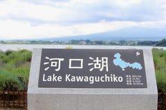 Informacja znaka mapy kamień Jeziorny Kawaguchiko, góry, Japonia zdjęcia stock