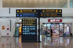 Informatieraad in Aziatische luchthaven stock afbeelding