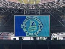 Informatieraad van FC Dnipro Royalty-vrije Stock Foto