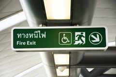 Information board for emergency exit sign in MRT Purple Line Stock Photography