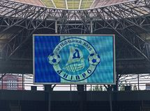 Information board of FC Dnipro Royalty Free Stock Photo