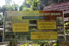 Information Board inform details at Khao Chaison hot springs. Information Board inform details for travelers thai and foreigners people reading at Khao Chaison royalty free stock photography