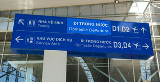 Information board at Lien Khuong airport in Dalat, Vietnam Stock Photography