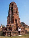 Information board in the ruins of Wat Mahathat Royalty Free Stock Photo