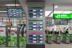 The information board of Shinkansen. Royalty Free Stock Photography