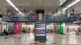 The information board of Shinkansen. Stock Image