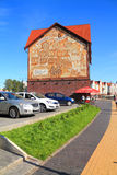 Information center of the Fish village in Kaliningrad, a beautiful summer city landscape. Royalty Free Stock Photo
