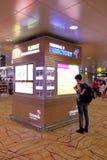 Information counter at Changi Airport Singapore Stock Photos