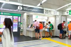Japan JR station. Information counter at one of Japan JR station Royalty Free Stock Photography