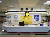 Information Counter in Taipei Songshan Airport. Taipei, Taiwan - JUNE 27, 2015: Information Counter in Taipei Songshan Airport on June 27,2015 in Taipei,Taiwan Stock Photography