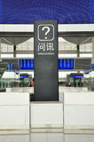 Information Desk. An information desk at Chengdu Railway Station in Sichuan, China Stock Photos