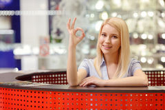 Information desk in the shopping mall Royalty Free Stock Images