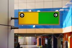 information om flygplatsbräde Royaltyfria Bilder