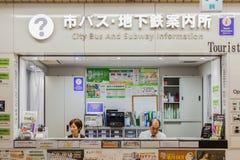 Information om om stadsbuss och gångtunnel i Kyoto Royaltyfri Foto