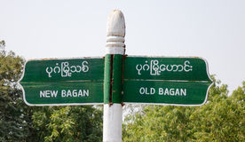 The information panel on street in Bagan, Myanmar Royalty Free Stock Photo
