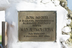 Information plaque at the entrance to the house-museum in memory of the great Russian poet of stay Stock Images