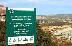 Information pointer of Avshalom Cave, also known as Soreq Cave. A large stalactites cave near Beit-Shemesh in central Israel Stock Image