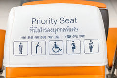 Information on the seat in airport- seat priority Royalty Free Stock Photos