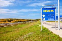 Information sign of IKEA Samara Store in autumn sunny day Stock Photos