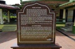 Information stone of Air Barok Mosque at Jasin Malacca, Malaysia Royalty Free Stock Photo