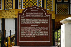 Information stone of Istana Kenangan (Remembrance Palace) in Perak, Malaysia. KUALA KANGSAR, MALAYSIA – JANUARY, 2014: The Istana Kenangan was a royal Stock Photography
