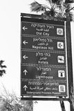 Information Street Sign in Israel Stock Images
