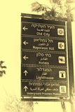 Information Street Sign in Israel Stock Image