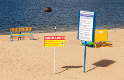 Information and warning sign at the city beach. Text in russian: Royalty Free Stock Photo