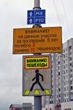 Informationen über den Unfall am Fußgängerübergang in Vitebsk Stockbilder