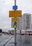 Informationen über den Unfall am Fußgängerübergang in Vitebsk Stockbild