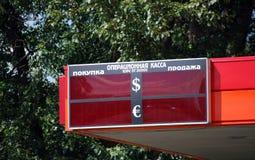 Informationsanzeige eines Geldumtauschs Stockbild