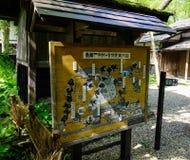 Informationsbräde på samurajbyn Arkivbilder