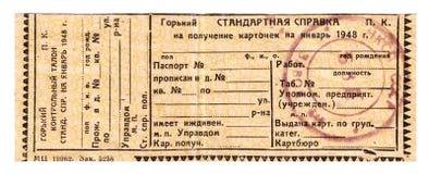 informationsnormal Arkivbild