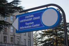 Informationstecken om turismen Informationsbrädetecken Royaltyfria Bilder