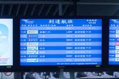 Informazioni del bordo di partenza dell'aeroporto Immagini Stock