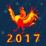 Inforni il gallo, un simbolo di 2017 sul calendario cinese Fotografia Stock Libera da Diritti