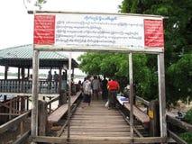 Ingång av den trälängsta bron för U Bein i Amarapura, Myanmar Royaltyfria Foton