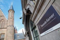 Ingång av det holländska huset av representanter från den Binnenhof si Royaltyfri Fotografi