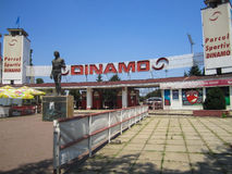 Ingång av Dinamo Bucharest stadion, Rumänien Royaltyfri Foto