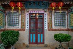 Ingång av ett traditionellt hem i Taiwan arkivfoto